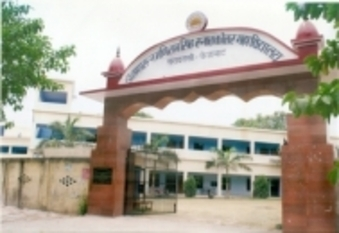 Study in Dr Ram Manohar Lohia Avadh University | Study in